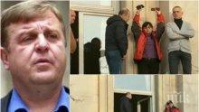 БЕЗ ИЗВИВАНЕ НА РЪЦЕ: Красимир Каракачанов проговори за протеста на псевдосестрите и се обяви срещу окупацията им
