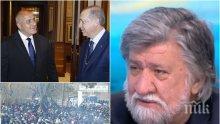 ЕКСКЛУЗИВНО: Вежди Рашидов с горещи разкрития за срещата Борисов-Ердоган - напрежението ескалирало внезапно след съобщение от Меркел, но премиерът ни си изиграл картите правилно