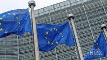 ЕС представи проектозакон за въглеродно неутрална икономика до 2050 г.