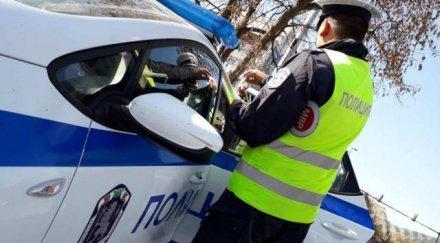 тодоровден пътна полиция апел повече толерантност пътя