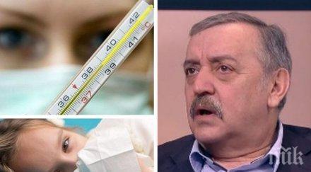Проф. Тодор Кантарджиев за грипната епидемия: До десетина дни очаквам вълната да премине