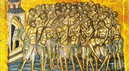 свят ден покланяме подвига мъченици вярата убити мохамеданите 1180 години имен ден всеки краси света