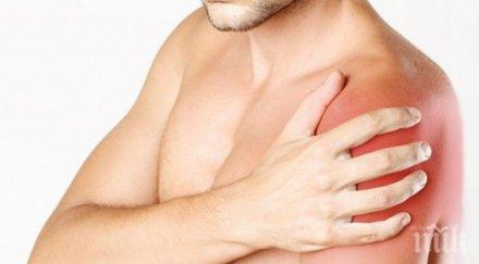бодежите рамото сигнал тежка болест