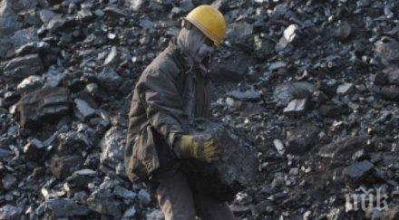 трагедия русия миньори загинаха изтичане газ рудник