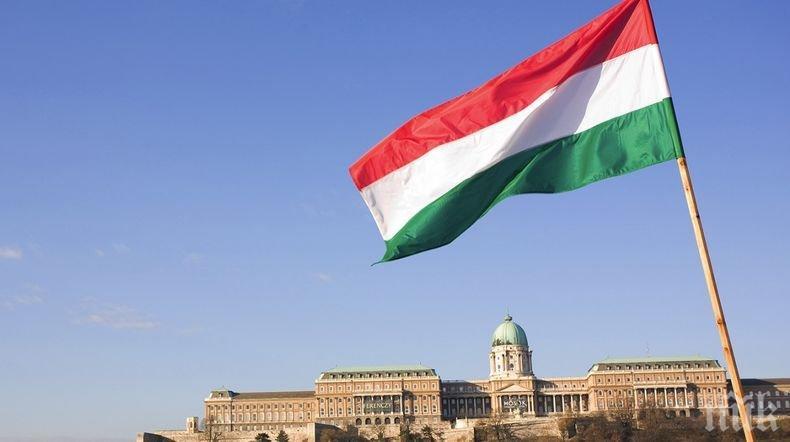 В Унгария отменят национален празник заради коронавируса