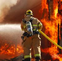 Мъж пострада при пожар в къща в Пловдив