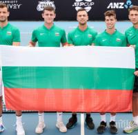 """Българските тенисисти с победа над тима на Коста Рика за Купа """"Дейвис"""""""