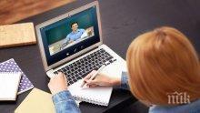 В СЛУЧАЙ НА КРИЗА: МОН обмисля онлайн обучение на учениците от вкъщи