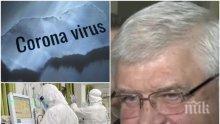 ИЗВЪНРЕДНО: Здравният министър Кирил Ананиев разкри какво е състоянието на заразените с коронавирус в Плевен