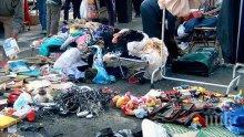 НАЙ-ГОЛЕМИЯТ НА ОТКРИТО: Хлопна и пазарът в Димитровград