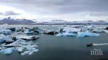 Исландски ледник умира заради глобалното затопляне