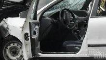 Пиян тийнейджър без книжка се разби с кола