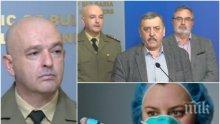 ПЪРВО В ПИК TV: Извънреден брифинг в Министерски съвет - има положителни проби на коронавирус у нас (ОБНОВЕНА)