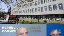 ИЗВЪНРЕДНО В ПИК: Шефът на болницата в Габрово с първи подробности за жената, дала положителна проба за коронавирус