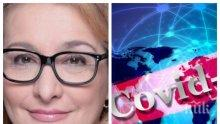 Проф. Антоанета Христова: Опозиционни групи зоват в мрежата да не се спазват карантината и ограниченията за коронавируса. Това е провокация!