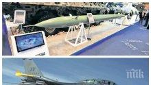 """Сърбия трака с оръжия! Новата ракета """"Шумадия"""" насочена и срещу България при конфликт с НАТО. Експерт на комшиите: Може да ударим големите градове"""