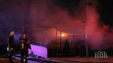Мигрантски център на остров Лесбос бе изпепелен при пожар