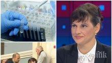 ГОРЕЩА ТЕМА! Дариткова с остър коментар за протеста на медсестрите и коронавируса. Ще спре ли работа парламентът заради заразата?
