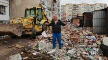 """Сринаха 17 незаконни обекта в гетото """"Столипиново"""" (СНИМКИ)"""