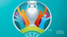 ГОРЕЩА ТЕМА: Унгарските фенове отказват да дойдат в София?