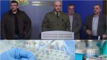 ПЪРВО В ПИК TV! Четирима болни с коронавирус у нас (ВИДЕО/ОБНОВЕНА)