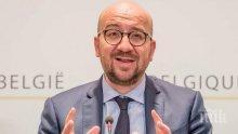 ЕС ограничава работата си заради коронавируса