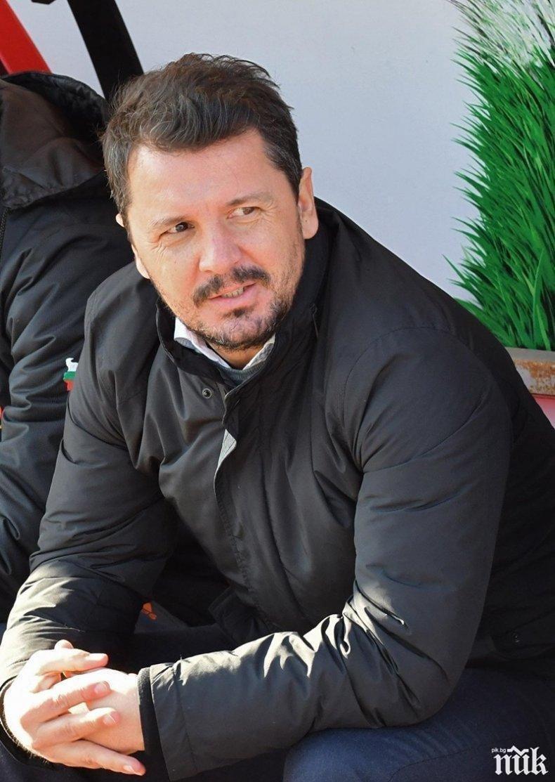 Треньорът на ЦСКА Крушчич: Не искам да...