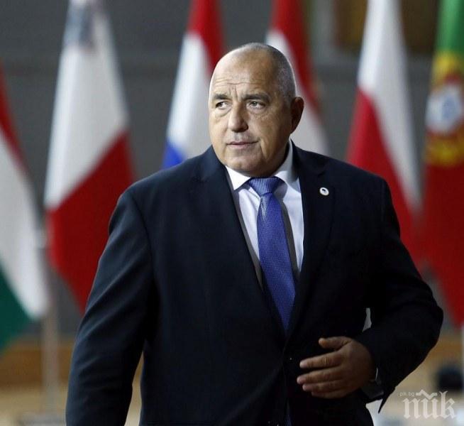 ПЪРВО В ПИК! Премиерът Борисов поздрави всички жени за 8 март: Продължавайте да показвате колко сте нужни на света