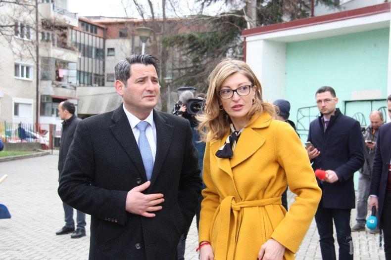 Екатерина Захариева подкрепи екологична инициатива в Скопие (СНИМКИ)