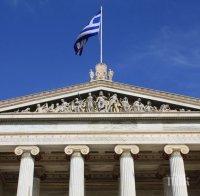 След България: И в Гърция затвориха всички молове, кафенета, барове и ресторанти