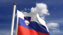 Словения обяви епидемия от коронавируса