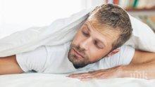 Добрият сън предпазва от новия COVID-19