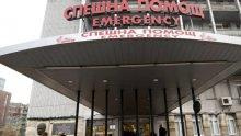"""Важно: В """"Пирогов"""" търсят млади хора, които да работят като дезинфектори срещу коронавируса (СНИМКА)"""