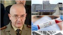 ИЗВЪНРЕДНО В ПИК TV! Щабът с последни данни за коронавируса: Нови два случая - в Плевен и София. Заразените вече са 43-ма (ОБНОВЕНА)