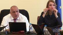 ПЪРВО В ПИК: Премиерът Борисов с жестомимичен преводач, предупреди на старта на извънредното заседание: Медиите да не създават психоза! (ВИДЕО)