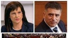 ИЗВЪНРЕДНО В ПИК TV! Депутатите решиха - затвор до 5 години, ако някой наруши мерките срещу коронавируса (ВИДЕО/ОБНОВЕНА)