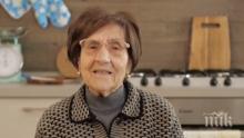 """""""СЛУШАЙТЕ БАБА!"""": Баба Розета с ценни съвети за коронавируса (ВИДЕО)"""