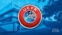 ОФИЦИАЛНО: Италия иска отлагане на Европейското първенство