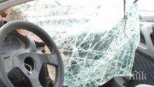 Четирима са ранени при автомеле във Варна