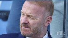 Спортният директор на Лацио: Най-вероятно Евро 2020 ще бъде отложено