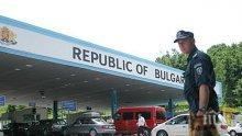 Термокамери спират българите на границата с Турция - вижте каква е ситуацията по КПП-тата
