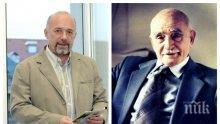 Внукът на Петър Димков издаде рецептата му за дълголетие - лечителят доживял 95 г. с чай от 4 билки