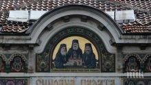Светият Синод добавя специални молитви в богослуженията срещу коронавируса