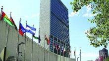 Евакуираха един от корпусите на щаб-квартирата на ООН заради заплаха от коронавирус