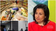 Деси Танева: Няма риск от недостиг на основни храни. Спекулата ще бъде наказвана безпощадно