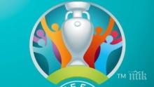 ФУТБОЛНА БОМБА: Евро 2020 става Евро 2021?