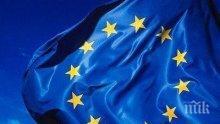 ЕС се озъби на Вашингтон за затварянето на границите