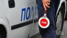ИЗВЪНРЕДНО: Тежка катастрофа в Кресненското дефиле, има загинал