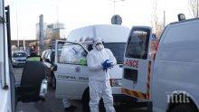 Нови мерки в Испания и Франция в борбата с епидемията от коронавируса