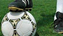И Северна Македония спря футболното си първенство